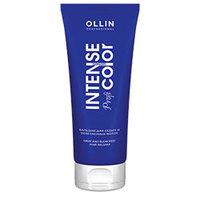 Ollin Intense Profi Color Gray And Bleached Hair Balsam - Бальзам для седых и осветленных волос 200 мл