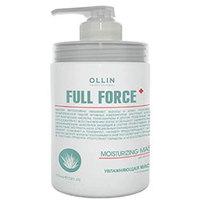 Ollin Full Force Moisturizing Mask With Aloe Extract - Увлажняющая маска с экстрактом алоэ 650 мл