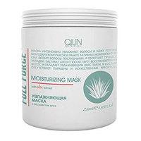 Ollin Full Force Moisturizing Mask With Aloe Extract - Увлажняющая маска с экстрактом алоэ 250 мл