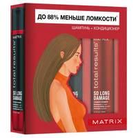 Matrix Total Results So Long Damage - Весенний набор для восстановления поврежденных волос (шампунь 300 мл + кондиционер 300 мл)