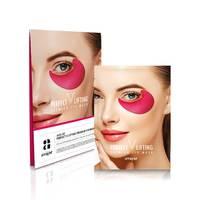 Avajar Perfect V Lifting Premium Eye Mask - Лифтинговые патчи для глаз 2 пары