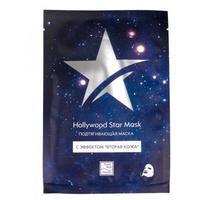"""Beauty Style Hollywood Star Mask - Подтягивающая маска с эффектом """"вторая кожа"""" 30 г"""