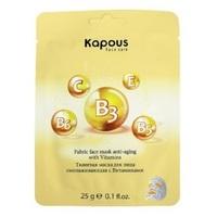 Kapous Face Care Mask Vitamins - Тканевая маска для лица омолаживающая с витаминами 25 г