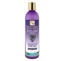 Health & Beauty Shampoo For Anti Dandruff Hair - Шампунь от перхоти 400 мл