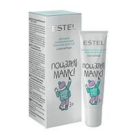 Estel Рrofessional Little Me Lip Balm - Детский гигиенический бальзам для губ 10 мл