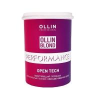 Christina Sea Herbal Beauty Mask Azulene - Азуленовая маска красоты для чувствительной кожи 60 мл