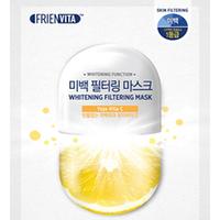 Frienvita Whitening - Маска-фильтр для сияния с витамином с и юдзу 25 г