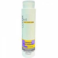 Elea Professional Lux Color Home Care Shampoo - Шампунь энергетический (предохраняющий от выпадения волос) 300 мл
