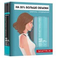 Matrix Total Results High Amplify - Весенний набор для объема (шампунь 300 мл + кондиционер 300 мл)