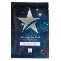 Beauty Style Hollywood Star Mask - Детоксицирующая тонизирующая маска 30 г