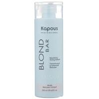 Kapous Blond Bar Nourishing Toning Balsam - Питательный оттеночный бальзам для оттенков блонд серии (перламутровый) 200 мл