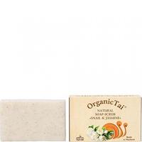 Organic Tai Soap - Натуральное мыло-скраб «с экстрактом улитки и жасмин» 100 г