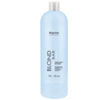 Kapous Blond Bar Blond Cremoxon - Кремообразная окислительная эмульсия с экстрактом жемчуга 9% 1000 мл