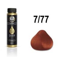 Constant Delight Olio Colorante - Масло для окрашивания волос 7.77 русый медный интенсивный 50 мл