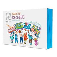 Estel Рrofessional Little Me Set - Коллекция для мальчиков (шампунь, гель, пена, зубная паста, бальзам гигиенический) 660 мл