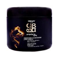 Dikson ArgaBeta Beauty Mask - Интенсивно восстанавливающая и питательная маска с маслом Арганы и Бета-каротином 500 мл