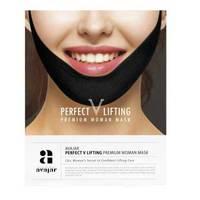 Avajar Perfect V Lifting Premium Woman Black Mask - Женская лифтинговая маска (черная) 5 шт