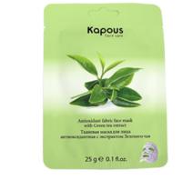 Kapous Face Care Mask Green Tea - Тканевая маска для лица антиоксидантная с экстрактом зеленого чая 25 г