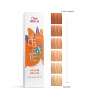 Wella Color Fresh Create - Оттеночная краска бесконечный оранжевый 60 мл