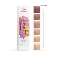 Wella Color Fresh Create - Оттеночная краска пудровый розовый 60 мл