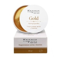 Kapous Face Care Gold Patches - Гидрогелевые патчи с золотом 60 шт