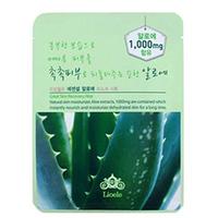 Lioele Essential Mask Aloe - Маска для лица алоэ 20 мл