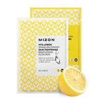 Mizon Vita Lemon Sparkling Powder - Пудра для лица очищающая 14*12 г/14*17 г