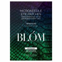 BLOM Microneedle Eye Patches Syn-Ake - Микроигольные патчи с пептидом от мимических морщин 4 пары