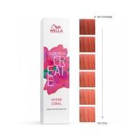 Wella Color Fresh Create - Оттеночная краска гипер коралл 60 мл
