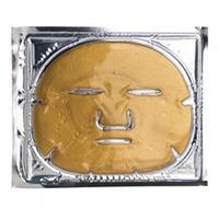 Beauty Style Mask - Коллагеновая маска против морщин для увядающей кожи с биозолотом и стволовыми клетками арганы