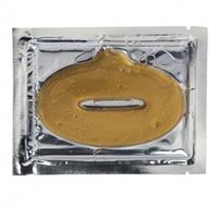 Beauty Style Mask - Коллагеновая омолаживающая маска для губ со стволовыми клетками арганы