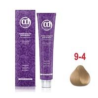 Constant Delight Crema Colorante - Стойкая крем-краска с витамином С 9/4 блондин бежевый 100 мл