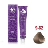Constant Delight Crema Colorante - Стойкая крем-краска с витамином С 9/62 блондин шоколадно-пепельный 100 мл