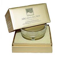 Beauty Style Argana Secret - Лифтинговая маска со стволовыми клетками Арганы 50 мл