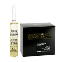 Davines Essential Haircare OI/Serum Absolute beautifying potion - Сыворотка для абсолютного блеска окрашенных волос 12х13 мл