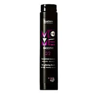 Dikson Smoothy - Концентрированная сыворотка для разглаживания волос 250 мл