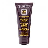 Planter's Solare Anti-Age Sunscreen Cream With Activator SPF 20 - Крем солнцезащитный для лица и тела для активного загара SPF 20 с гиалуроновой кислотой 100 мл