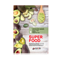 Eyenlip Super Food Avocado Mask - Маска на тканевой основе (авокадо) 23 мл
