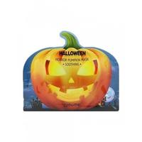 Ayoume Halloween Horror Pumpkin Mask Soothing - Маска успокаивающая с экстрактом тыквы  20 гр