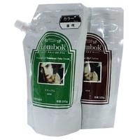 Gain Cosmetic Black Lombok Original Set Light Brown - Система для ламинирования волос (светло-коричневая) 2*500 г