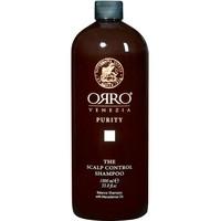 ORRO Purity Scalp Control Shampoo - Шампунь для очищения кожи головы 1000 мл
