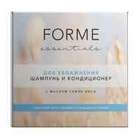 Sim Sensitive Forme Essentials Set - Подарочный набор для увлажнения волос (шампунь 300 мл, кондиционер 300 мл)
