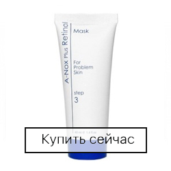 Holy Land A-Nox Plus Retinol Mask