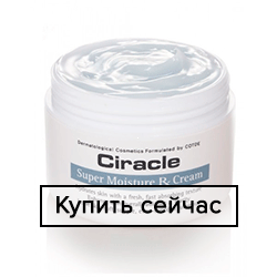 Сiracle Moisture Super Moisture Rх Cream