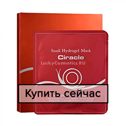 Ciracle Snail Hydrogel Mask