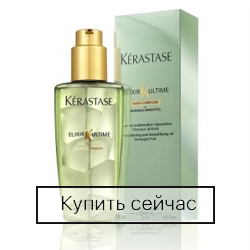 Kerastase Elixir Ultime with Immortal Moringa