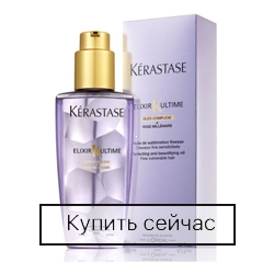 Kerastase Elixir Ultime with Millenium Rose